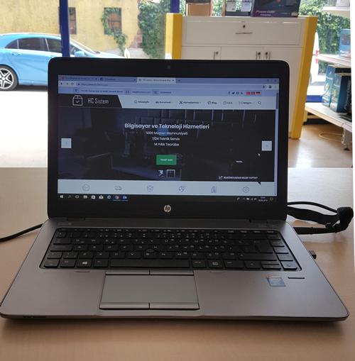 Satılık Hp Elitebook 840 G1 240 GB SSD